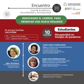 ENCUENTRO COMITÉ ACADÉMICO ACCESIBILIDAD Y DISCAPACIDAD. AUGM.
